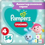 Трусики «Pampers» 9-15 кг, размер 4, 54 шт.