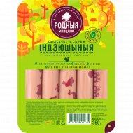 Сосиски «Сасісачкі індзюшыныя з сырам» высшего сорта, 350 г