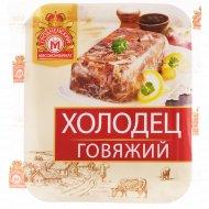 Холодец говяжий, 1 кг, фасовка 0.25-0.4 кг