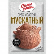Мускатный орех «Самы смак» молотый, 10 г.