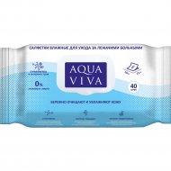 Салфетки влажные «Aqua Viva» для ухода за лежачими больными, 40 шт