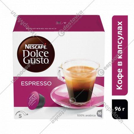 Кофе жареный молотый «Nescafe Dolce Gusto» Espresso, 16 шт.