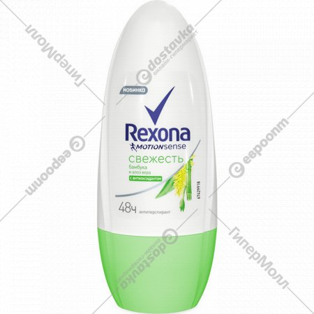 Дезодорант-антиперспирант «Rexona» алое вера, 50 мл.