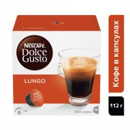 Кофе жареный молотый «Nescafe Dolce Gusto» Lungo, 16 шт.