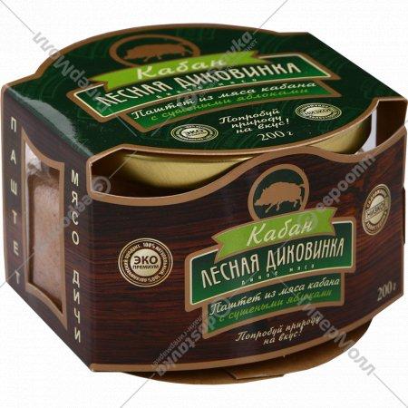 Паштет «Лесная диковинка» из кабана с сушеными яблоками, 200 г.