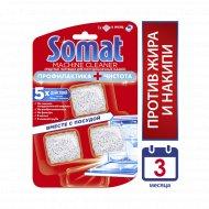 Средство для посудомоечной машины «Somat» Очиститель, 3x20 г.