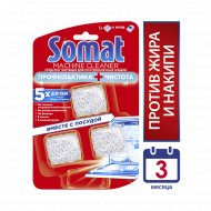 Моющее средство для посудомоечных машин «Somat» 3 шт x 20 г