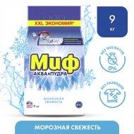 Порошок «Миф» автомат, морозная свежесть 9 кг.
