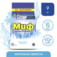 Стиральный порошок «Миф» Морозная Свежесть, Автомат, 9 кг