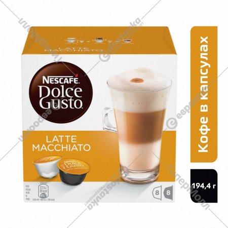 Кофе жареный молотый «Nescafe Dolce Gusto» Latte, 8+8 шт.