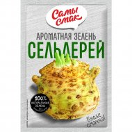 Сельдерей «Самы смак» зелень сушеная, 5 г.