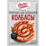 Приправа «Самы смак» для домашней колбасы, 15 г.