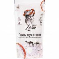 Соль пустыни «Lunn» летний сбор, 500 г.