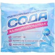Сода кальцинированная, 200 г.