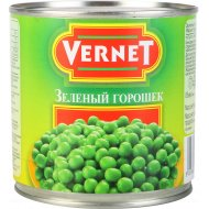 Горошек зеленый «Vernet» 400 г.