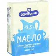 Масло сладкосливочное «Здравушка» несолёное 72.5%, 180 г.