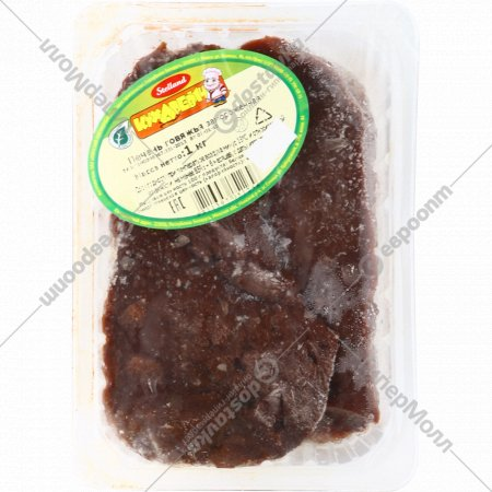 Печень говяжья, 1 кг.
