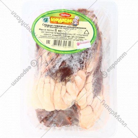 Сердце говяжье, 1 кг.