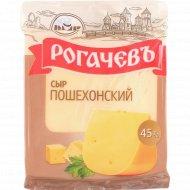 Сыр «Пошехонский» 45%, 200 г