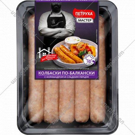 Колбаски из мяса цыплят-бройлеров