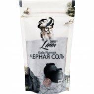 Черная соль «Lunn» 200 г.