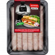 Колбаски из мяса цыплят-бройлеров «По-итальянски» охлажденные, 600 г.