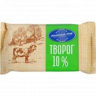 Творог «Минская марка» 10%, 180 г