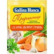 Приправа универсальная «Gallina Blanca» Традиционная, 75 г.