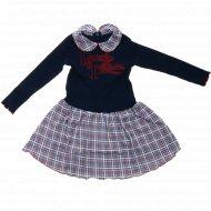 Платье «Ярко» 06249 РДН, синий.