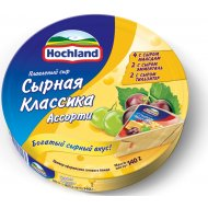 Сыр плавленный «Hochland» ассорти сырное 45-55 %, 140 г.