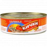 Консервы рыбные «Бычки в томатном соусе» 240 г.