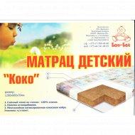 Матраc детский «Коко» 120х60х7.