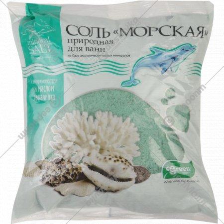 Соль для ванн «Морская» с экстрактом эвкалипта, 1 кг.