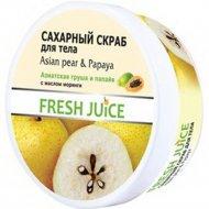 Скраб для тела «Fresh Juice» сахарный азиатская груша и папайя, 225 г.