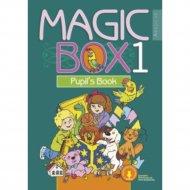 Книга «Английский язык (Magic Box). 1 класс. Учебник».