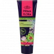 Бальзам для сухой кожи рук «Prima Flora» 75 г.