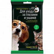 Салфетки влажные «Teddy Pets» для ухода за глазами, ушами, 15 шт.