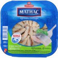 Филе сельди «Матиас» свежая зелень деликатесное 200 г.