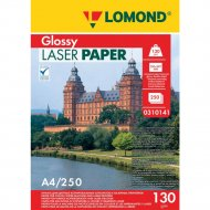 Бумага для лазерной печати «Lomond» 250 листов, 300542