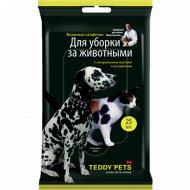 Салфетки влажные «Teddy Pets» для уборки за животными, 25 шт.