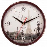 Часы настенные «TROYKA»