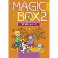 Книга «Английский язык (Magic Box). 2 класс. Рабочая тетрадь-1».