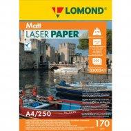 Бумага для лазерной печати «Lomond» 250 листов, 300241