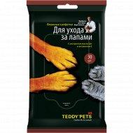Салфетки влажные «Teddy Pets» для ухода за лапами, 30 шт.