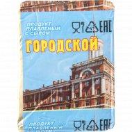 Продукт плавленый с сыром «Городской» 70 г.