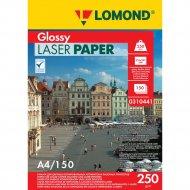 Бумага для лазерной печати «Lomond» 150 листов, 310441