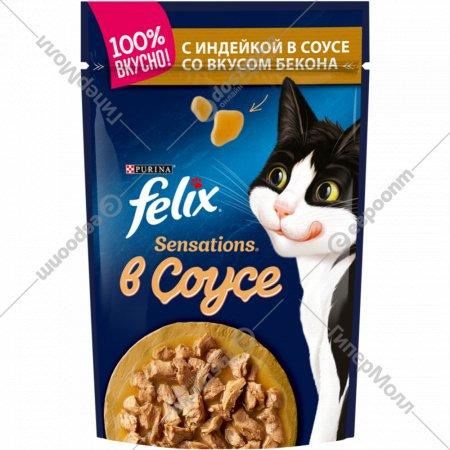 Корм для кошек «Felix Sensations» индейка и бекон в соусе, 85 г