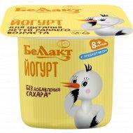 Йогурт «Беллакт» детский, с пребиотиком, 3.2%, 100 г