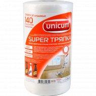 Тряпки отрывные «Unicum» 140 шт/рулон.