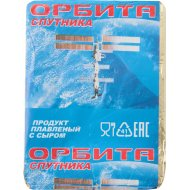 Продукт плавленый с сыром «Орбита Спутника» 70 г.